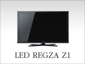 LED REGZA Z1