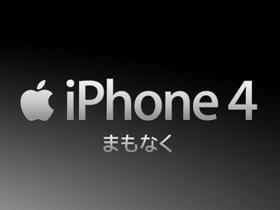 iPhone 4