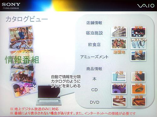 Giga Pocket Digital[活用]カタログビュー