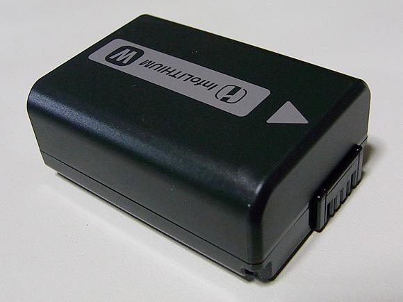 リチャージャブルバッテリーパック (NP-FW50)