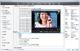 Giga Pocket Digital CM情報:カタログビュー
