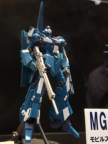 MG 1/100 RGZ-95 リゼル