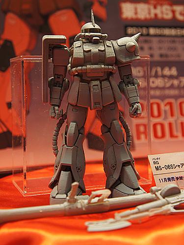RG 1/144 シャア専用ザク