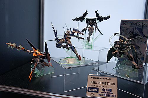 機動戦士ガンダム00 RING OF MEISTERS