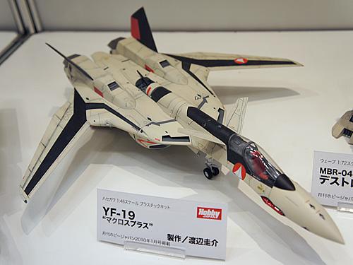 1/48 YF-19 バルキリー(ハセガワ)