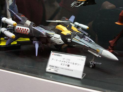 1/72 VF-25S アーマードメイサアバルキリー オズマ機(バンダイ)