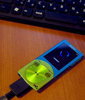 Giga Pocket Digital