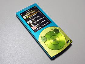Giga Pocket Digital商品情報