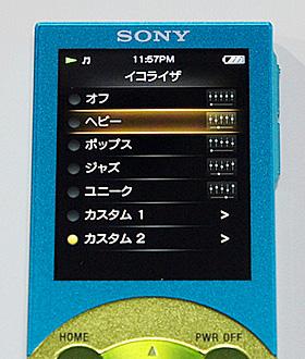 ウォークマン Sシリーズ NW-S644K
