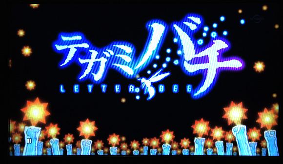 PS3でGiga Pocket Digital録画番組を再生