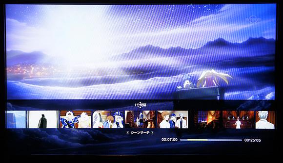 PS3でGiga Pocket Digital録画番組を再生:シーンサーチ