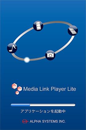 iPhone:Media Link Player Lite
