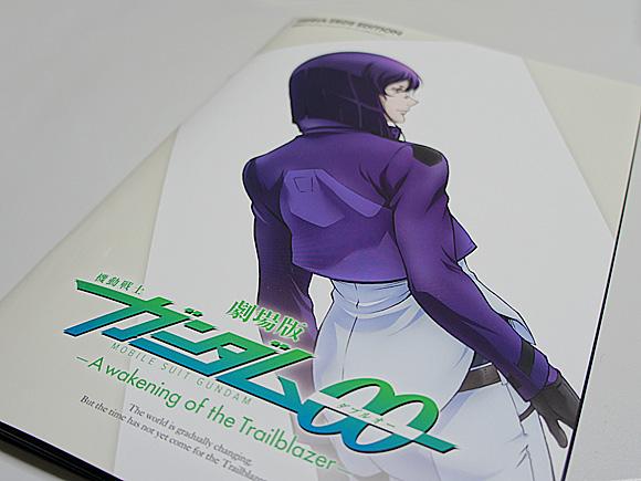 劇場版 機動戦士ガンダム00 劇場用プログラム「ティエリア・アーデ エディション」