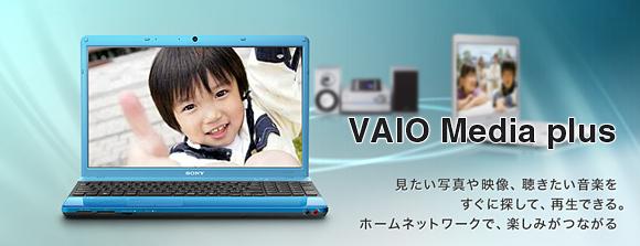 VAIO J:VAIO Media plus