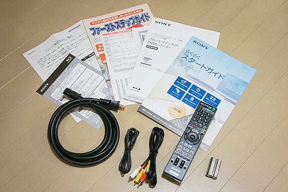 同梱物:ソニー ブルーレイディスクレコーダーBDZ-AX2000