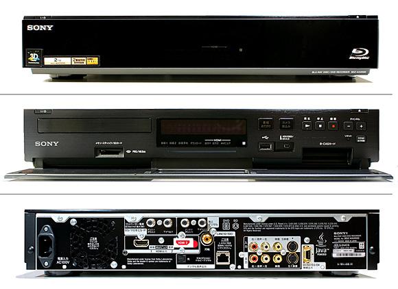 前面・背面:ソニー ブルーレイディスクレコーダーBDZ-AX2000