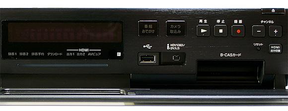 前面:ソニー ブルーレイディスクレコーダーBDZ-AX2000
