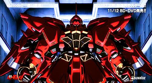 機動戦士ガンダムUC(ユニコーン) episode 2「赤い彗星」