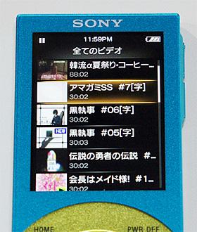 ウォークマン Sシリーズ NW-S644K:ビデオ一覧