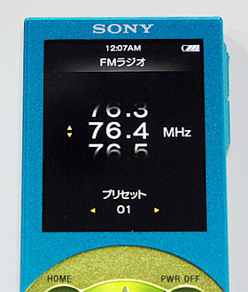 ウォークマン Sシリーズ NW-S644K:ラジオ
