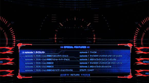 機動戦士ガンダムUC (ユニコーン) episode2 [Blu-ray]