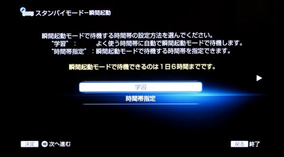 0.5秒瞬間起動:ソニー ブルーレイディスクレコーダーBDZ-AX2000