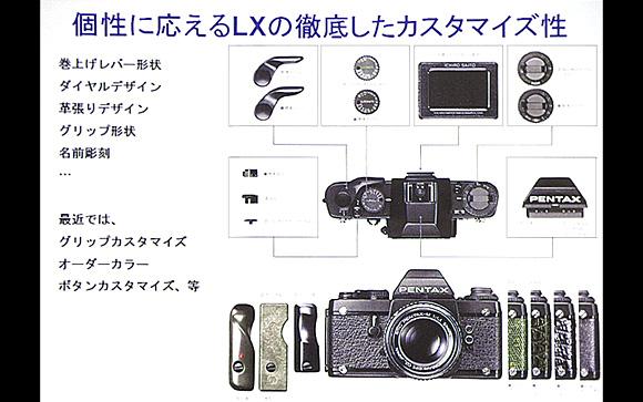 個性に応えるLXの徹底したカスタマイズ性:ペンタックスデジタル一眼レフカメラ「K-5」体験イベント