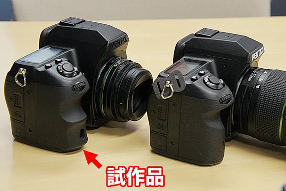 """試作品グリップ:ペンタックスデジタル一眼レフカメラ「K-5」体験イベント"""""""