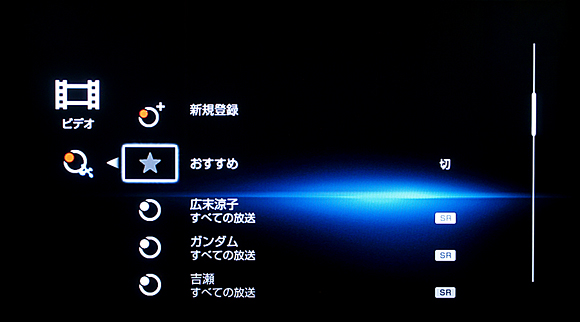 x-おまかせ・まる録で予約:ソニー ブルーレイディスクレコーダーBDZ-AX2000