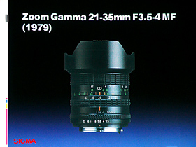 ZoomGamma 21-35mm F3.5-4 MF (1979)