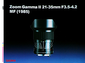 ZoomGammaII 21-35mm F3.5-4.2 MF (1985)