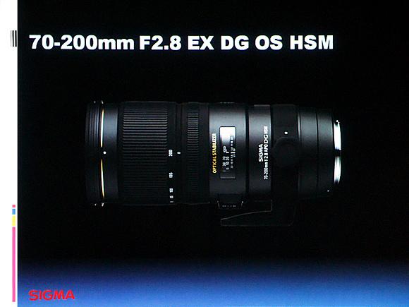 70-200mm F2.8 EX DG OS HSM
