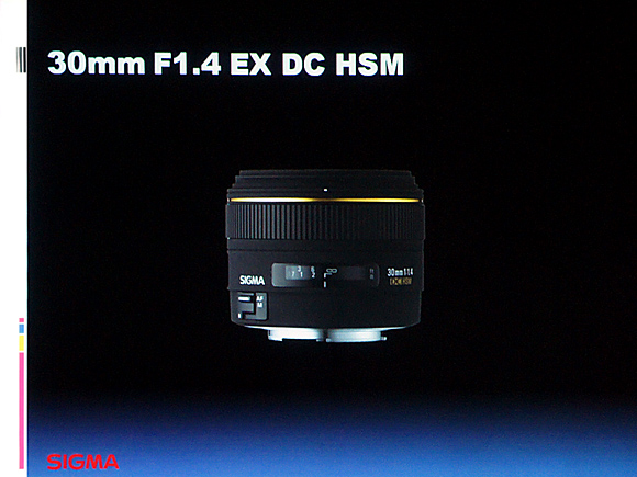 30mm F1.4 EX DG HSM
