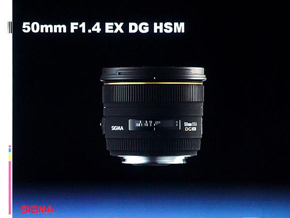 50mm F1.4 EX DG HSM