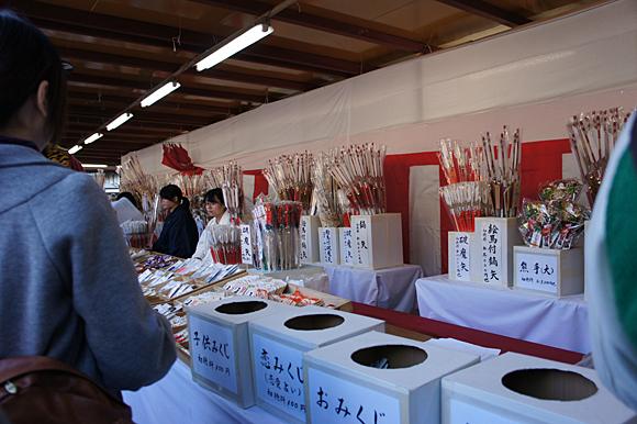 「らき☆すた」の聖地 鷲宮神社