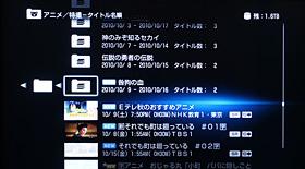 フォルダ表示(オートグルーピング):ソニー ブルーレイディスクレコーダーBDZ-AX2000