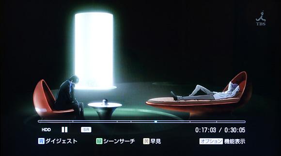 おまかせチャプター:ソニー ブルーレイディスクレコーダーBDZ-AX2000