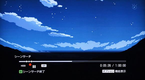シーンサーチ:ソニー ブルーレイディスクレコーダーBDZ-AX2000