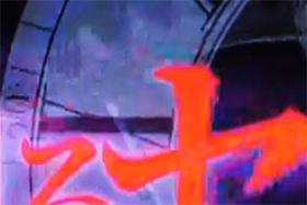 ERモード:ソニー ブルーレイディスクレコーダーBDZ-AX2000