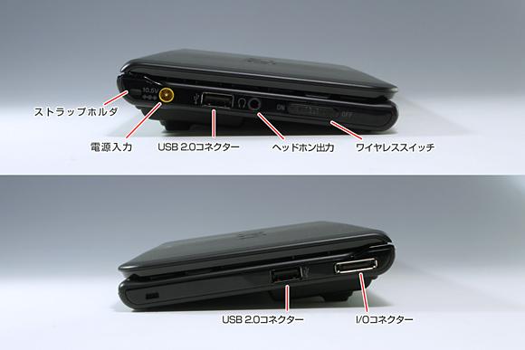 SONY VAIO P シリーズ(Z560)