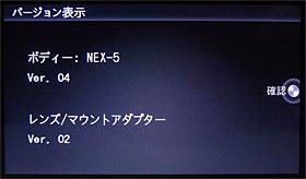 NEX-5ピクチャーエフェクト