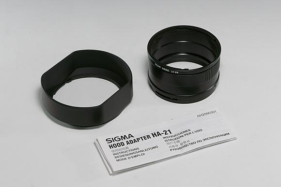 SIGMA DP2x用 フードアダプター HA-21