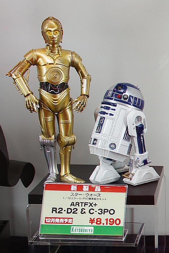 スター・ウォーズ ARTFX+ R2-D2 & C-3PO