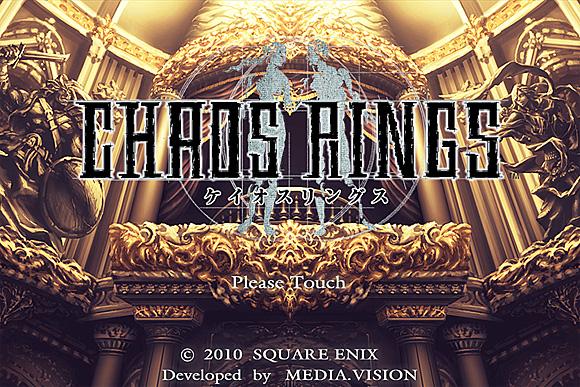 iPhone/iPod touch向けオリジナルRPG「CHAOS RINGS(ケイオスリングス)」