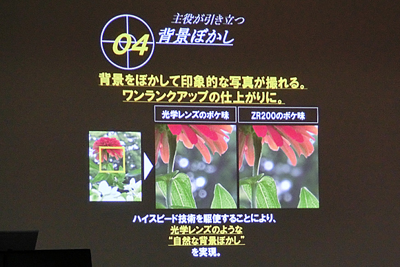 EXILIM(エクシリム)EX-ZR200