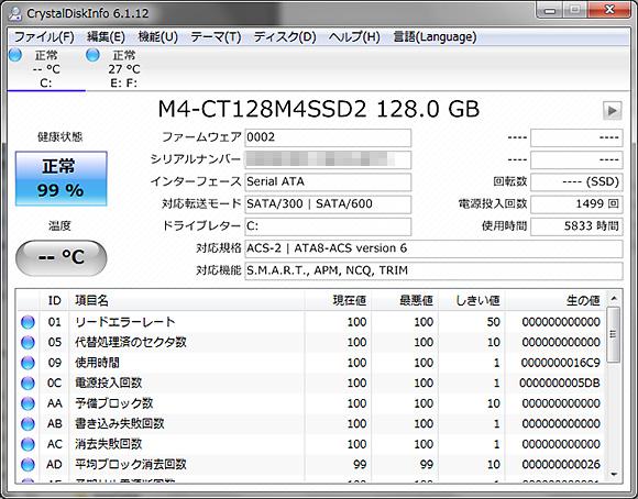 Crucial m4 CT128M4SSD2